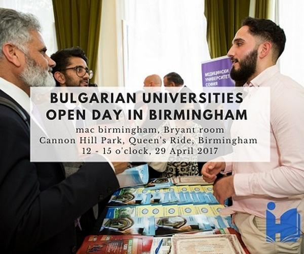 Today Bulgarian Universities Open Day In Birmingham