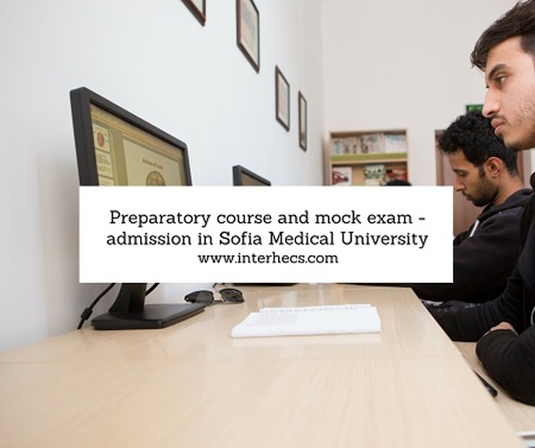 dc0209740371 Preparatory course for entry exam - admission in Sofia Medical ...