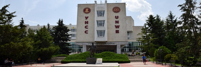 Study at the University of National and World Economy